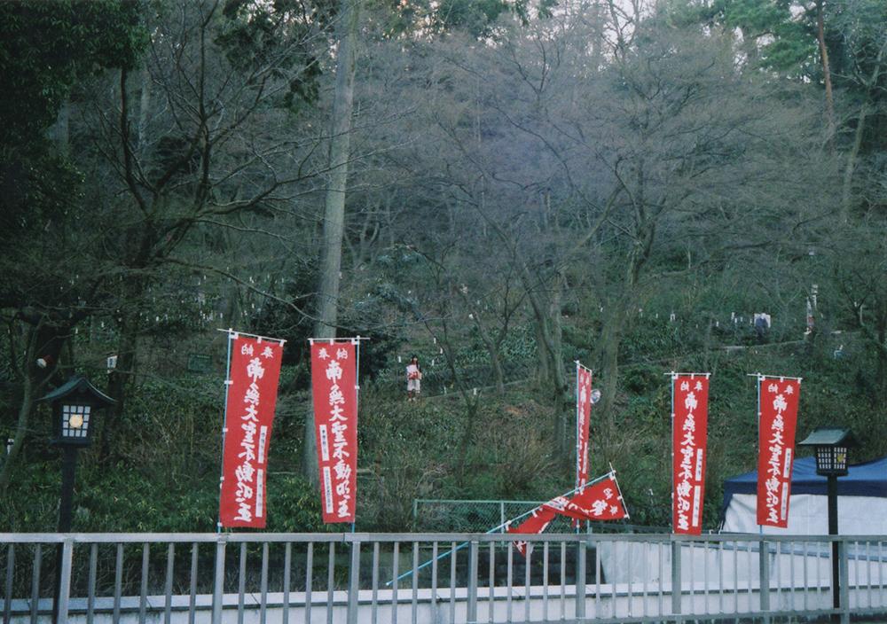 hatumoude16
