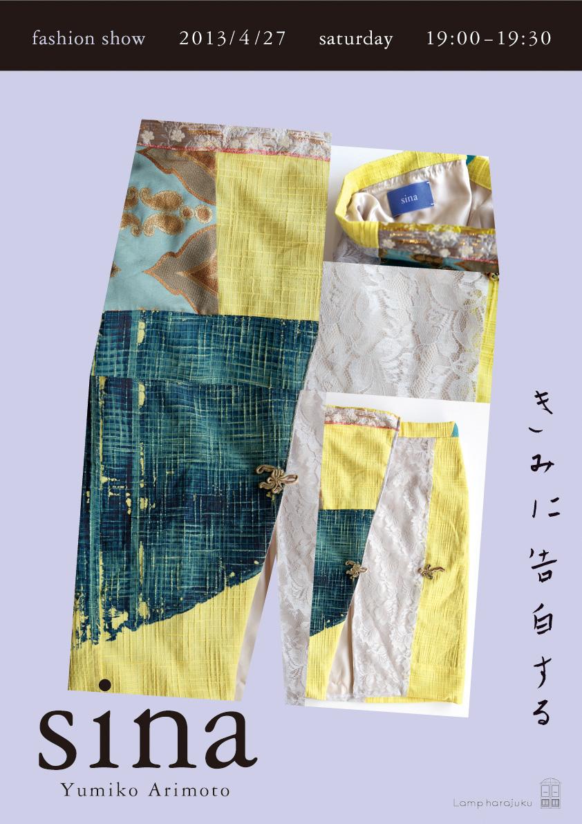 sina_fashionshow